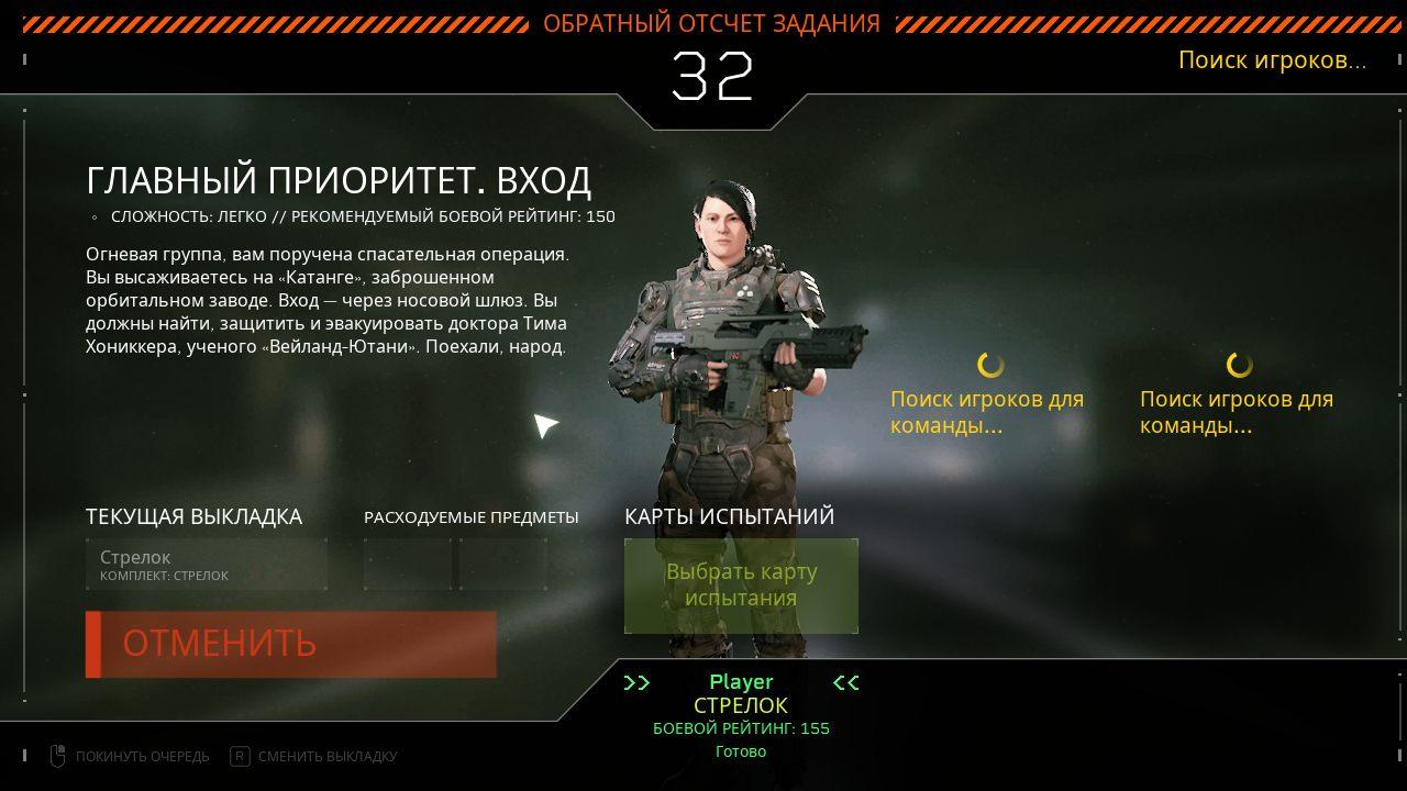 Endeavor-Win64-Shipping 2021-08-24 23-25-22-45.bmp.jpg