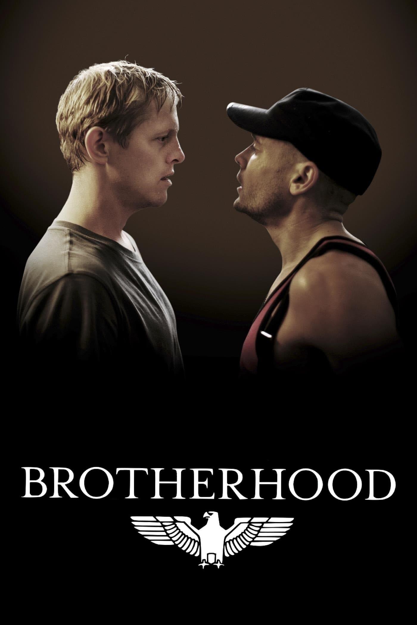 Братство
