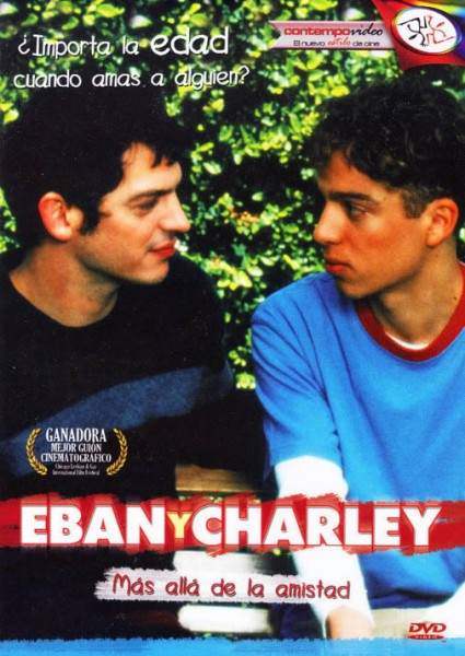 Ибэн и Чарли