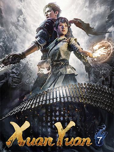 Xuan-Yuan Sword 7 – v1.25 + 2 DLCs