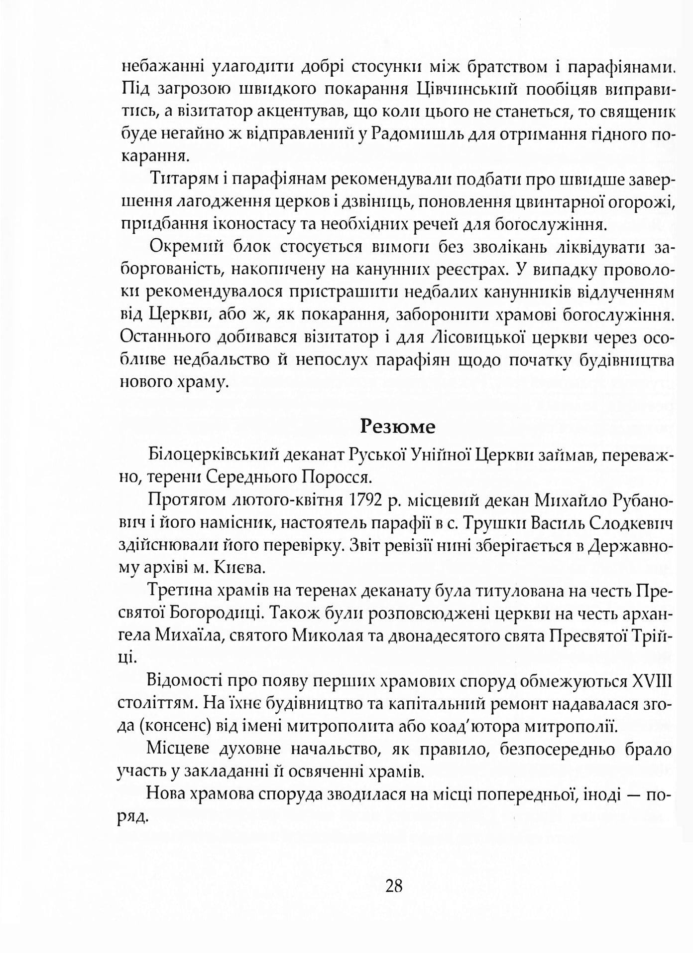 https://i7.imageban.ru/out/2021/09/23/e6cf390f4d52f363f3bc9f270f991463.jpg