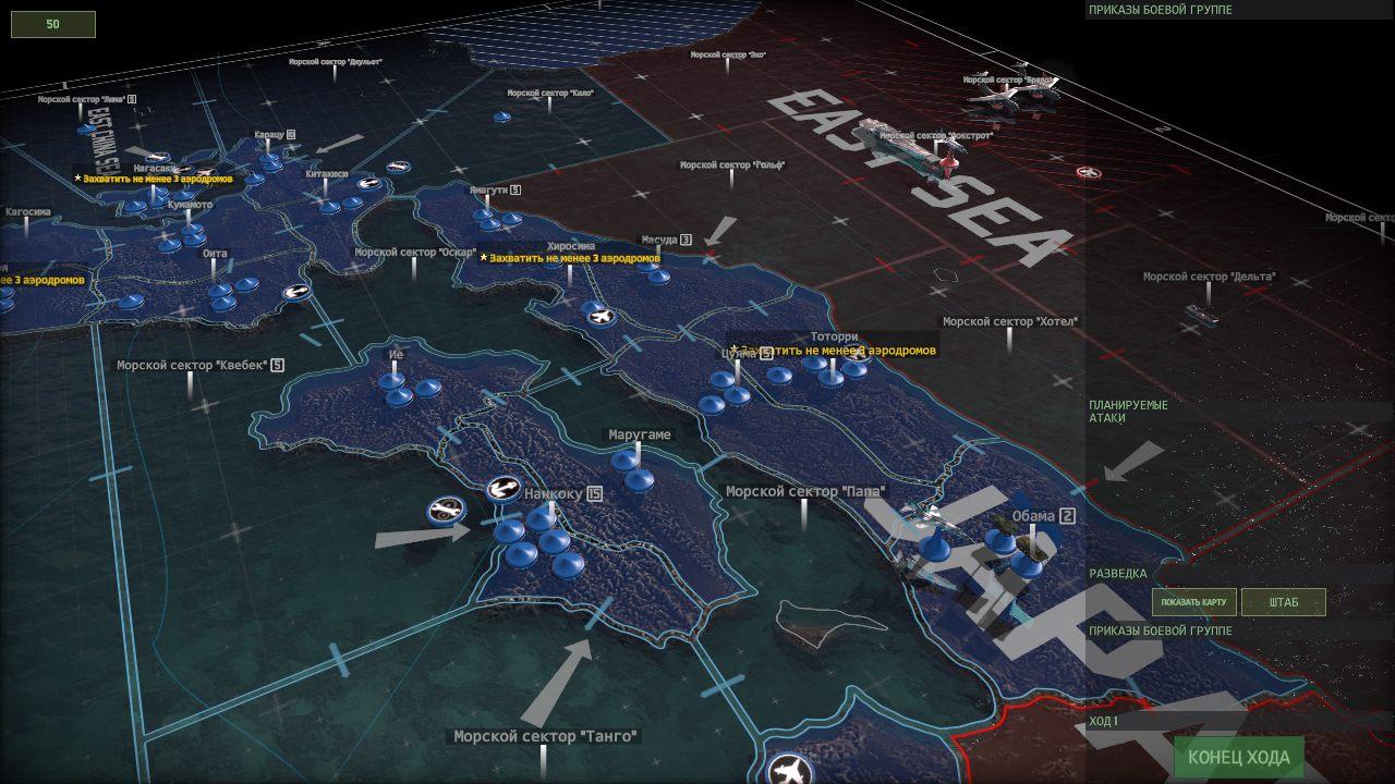 WarGame3 2021-10-02 17-26-33-90.bmp.jpg