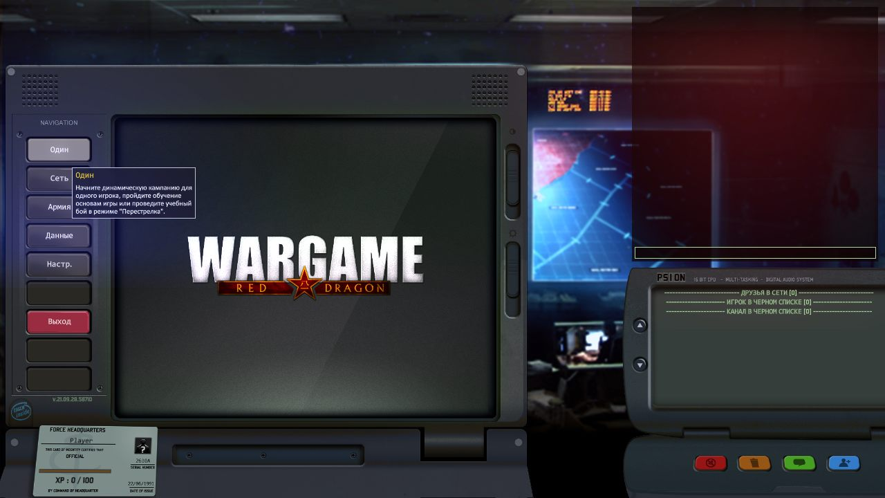 WarGame3 2021-10-02 17-25-19-62.bmp.jpg