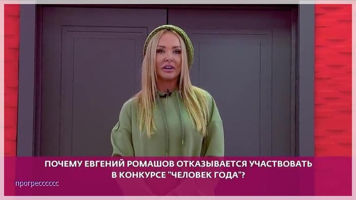 https://i7.imageban.ru/out/2021/10/12/f25c650f38270baa3ff8f60afd73c5a4.jpg