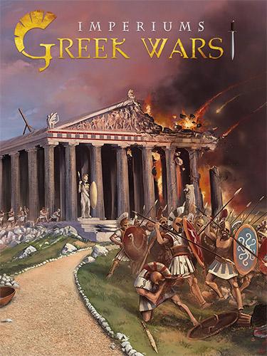 Imperiums: Greek Wars – v1.200 + 2 DLCs