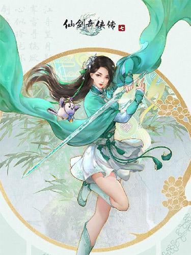 Chinese Paladin: Sword and Fairy 7 – v1.0.7