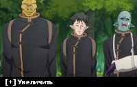 Тяжкий труд в подземелье / Meikyuu Black Company / The Dungeon of Black Company [S01] (2021) WEBRip 1080p от KORSARS | D